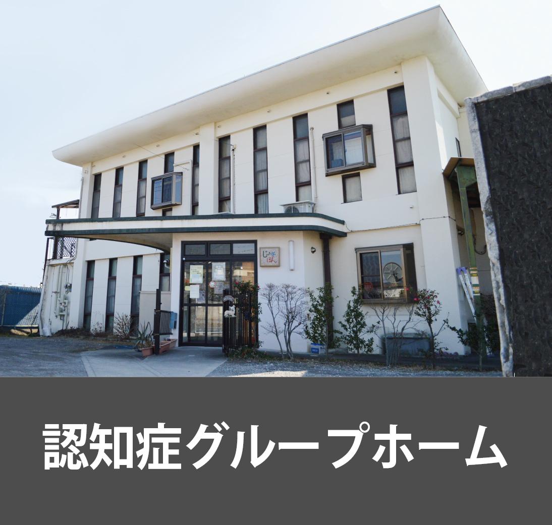 01_nGH1