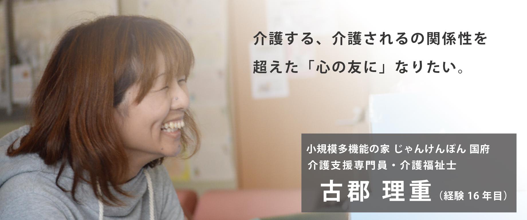 05_furukori