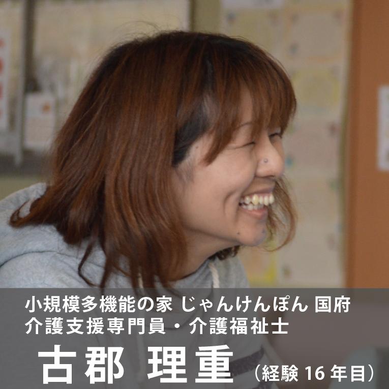 05_furukori3