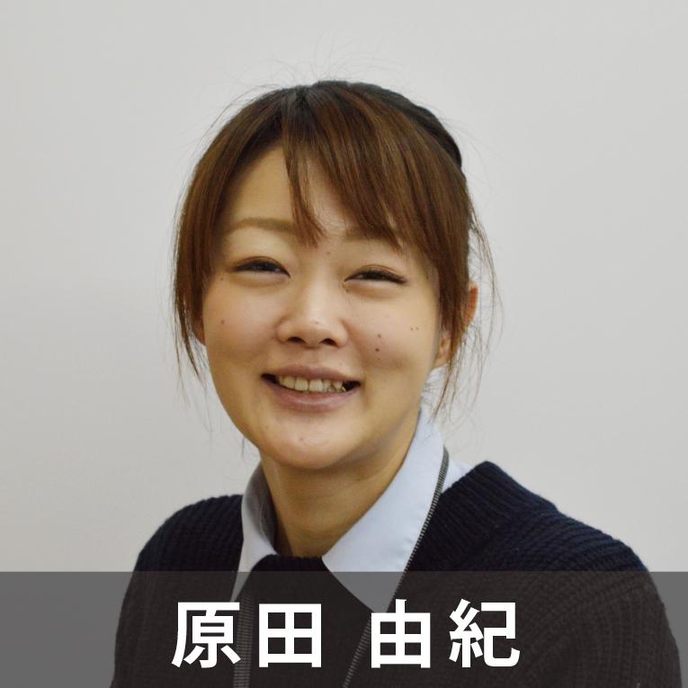 06_harada1