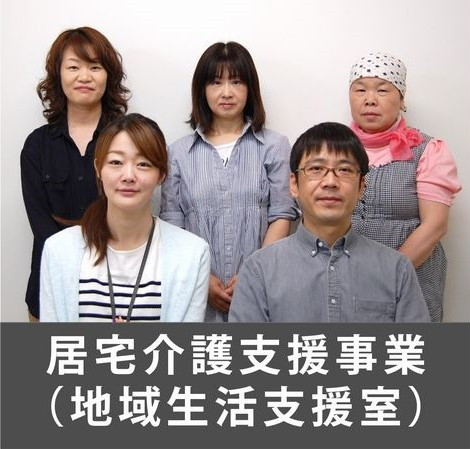 06_kyotaku2