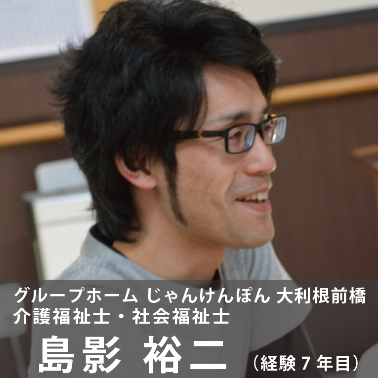07_shimakage3