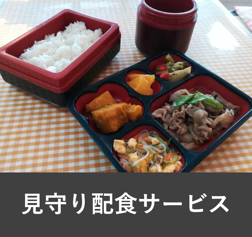 08_haishoku1