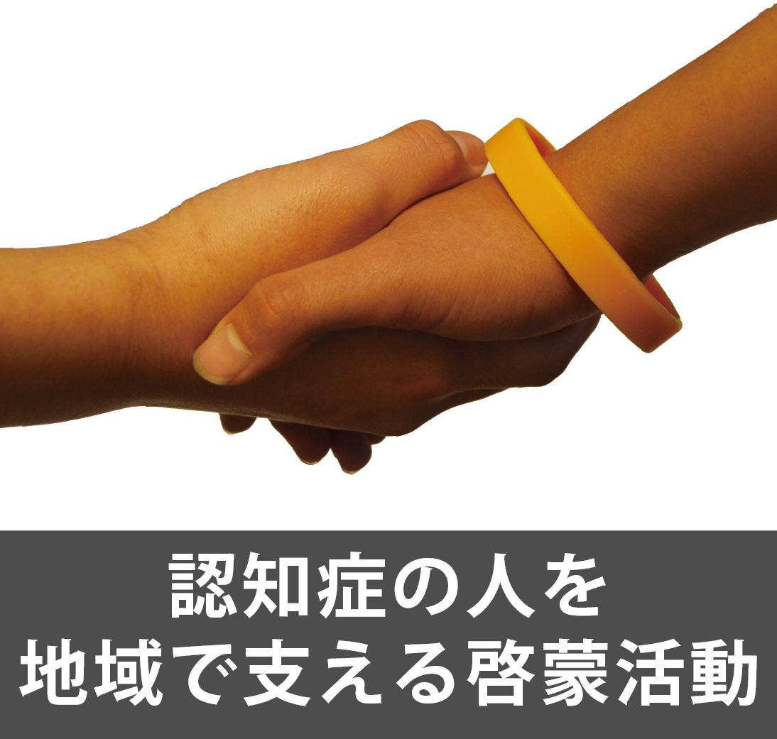 11_keimoukatudo1