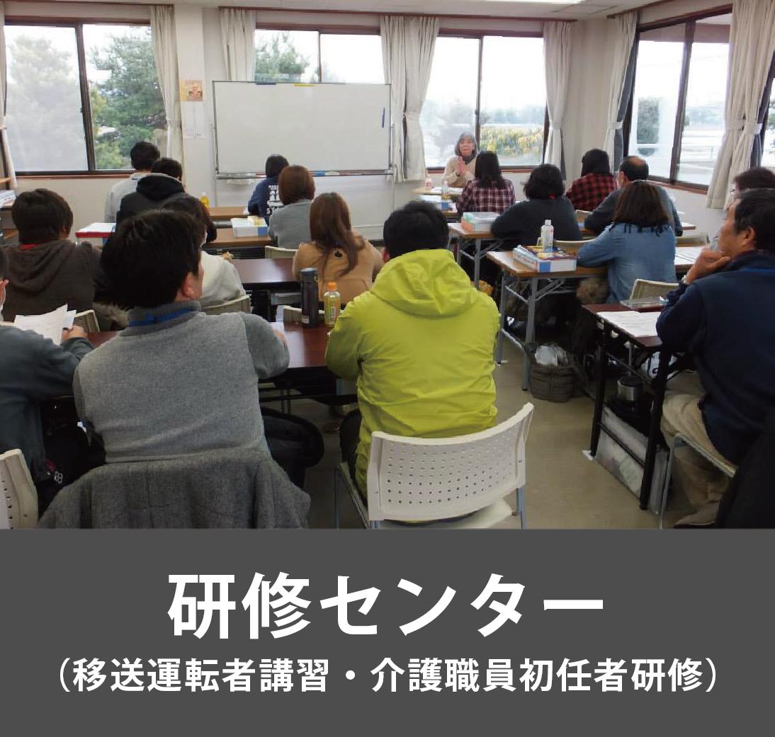 12_kenshu1