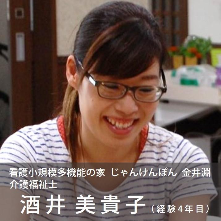 23_sakai1