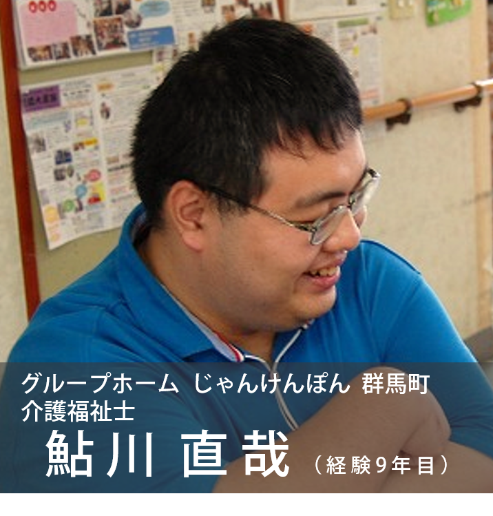 28_ayukawa1