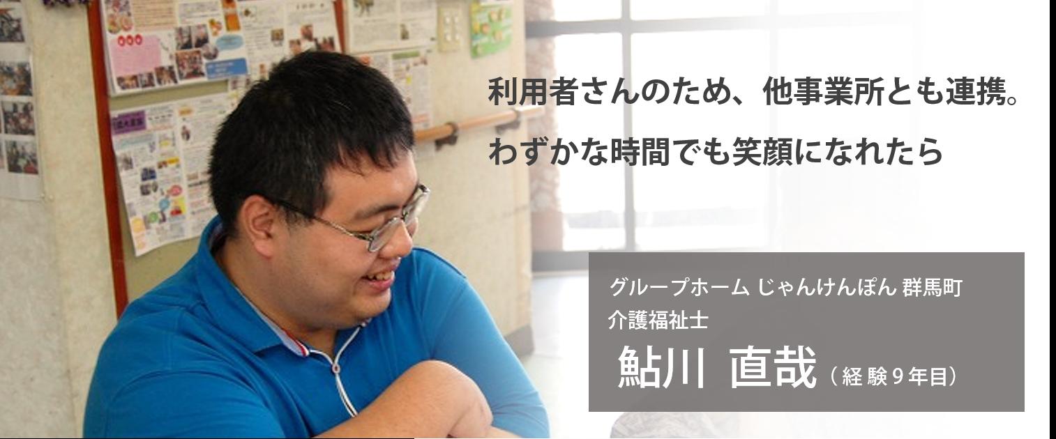 28_ayukawa2
