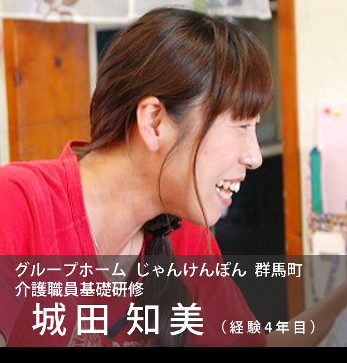 30_shirota1