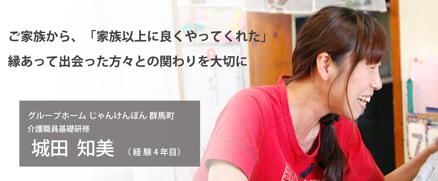 30_shirota2