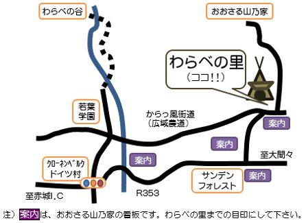 赤城山MAP