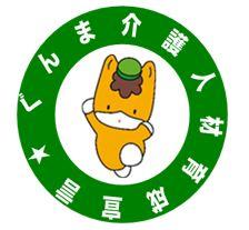 gunmachan