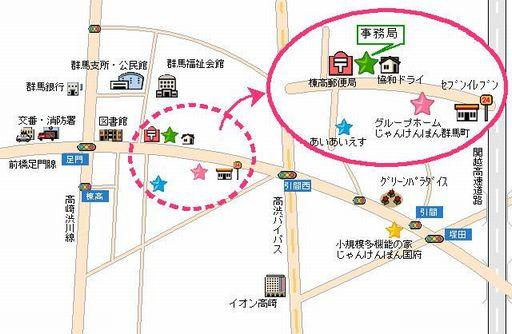 群馬町事業所マップ